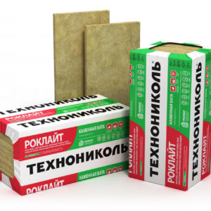 Базальтовый утеплитель ТехноНИКОЛЬ Роклайт 1200х600х50 мм