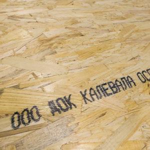 ОСП (OSB) плита Калевала